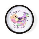 Liupanshui China Wall Clock