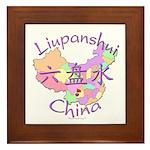 Liupanshui China Framed Tile