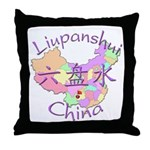Liupanshui China Throw Pillow