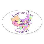 Liupanshui China Oval Sticker