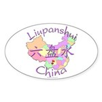 Liupanshui China Oval Sticker (10 pk)