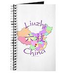 Liuzhi China Map Journal