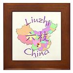 Liuzhi China Map Framed Tile