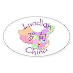 Luodian China Map Oval Sticker (10 pk)