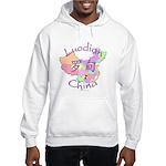 Luodian China Map Hooded Sweatshirt