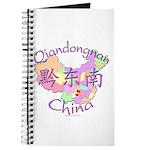 Qiandongnan China Journal