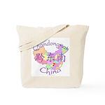 Qiandongnan China Tote Bag