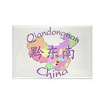 Qiandongnan China Rectangle Magnet (10 pack)