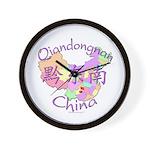 Qiandongnan China Wall Clock