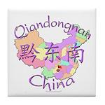Qiandongnan China Tile Coaster