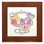 Qiandongnan China Framed Tile