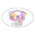 Qiandongnan China Oval Sticker (10 pk)