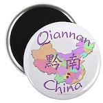Qiannan China Map Magnet
