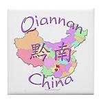 Qiannan China Map Tile Coaster