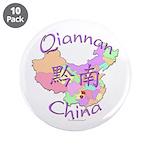 Qiannan China Map 3.5