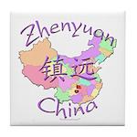 Zhenyuan China Map Tile Coaster