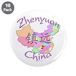 Zhenyuan China Map 3.5