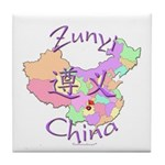 Zunyi China Map Tile Coaster