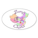 Zunyi China Map Oval Sticker (10 pk)