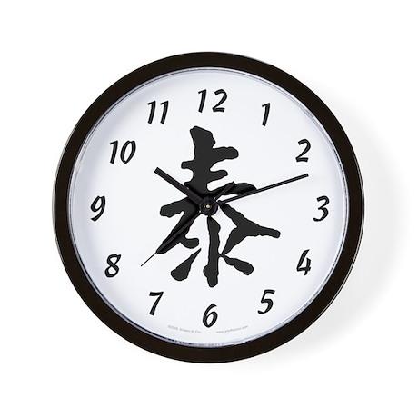 Peace (Chinese) Wall Clock