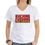 Jewlicious.ru Women's V-Neck T-Shirt