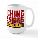 Jewlicious.ru Large Mug