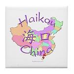 Haikou China Map Tile Coaster