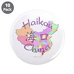 Haikou China Map 3.5