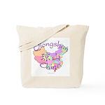 Qiongshan China Map Tote Bag