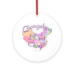 Qiongshan China Map Ornament (Round)