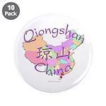 Qiongshan China Map 3.5
