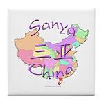 Sanya China Map Tile Coaster