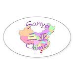 Sanya China Map Oval Sticker (10 pk)