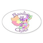 Baoding China Map Oval Sticker