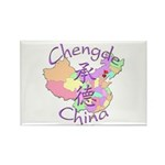 Chengde China Map Rectangle Magnet (10 pack)