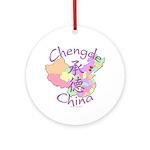 Chengde China Map Ornament (Round)