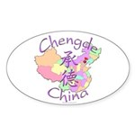 Chengde China Map Oval Sticker