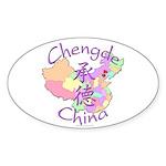 Chengde China Map Oval Sticker (10 pk)