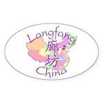 Langfang China Map Oval Sticker