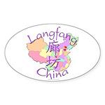 Langfang China Map Oval Sticker (10 pk)