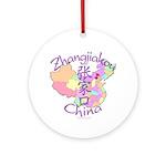Zhangjiakou China Ornament (Round)