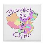 Zhangjiakou China Tile Coaster