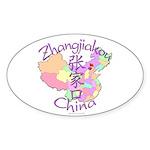Zhangjiakou China Oval Sticker (10 pk)