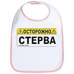 CTEPBA.com Bib