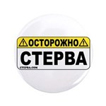 CTEPBA.com 3.5