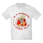 CTEPBA.com Kids Light T-Shirt
