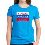 VeryRussian.com Women's Dark T-Shirt