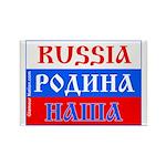 VeryRussian.com Rectangle Magnet