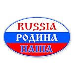 VeryRussian.com Oval Sticker