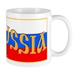 VeryRussian.com Mug